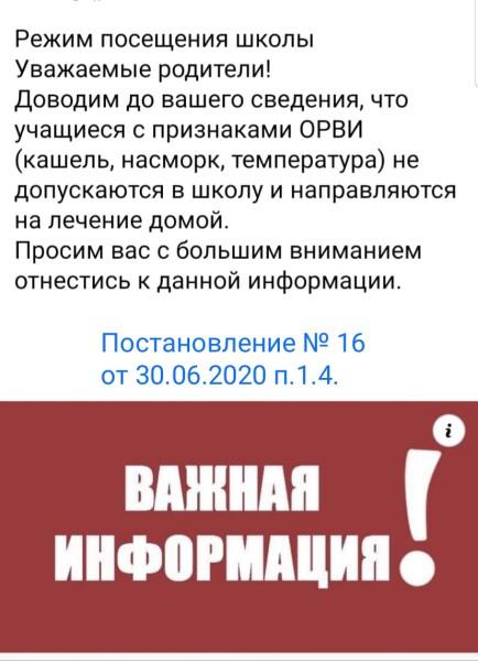 IMG-20200903-WA0014