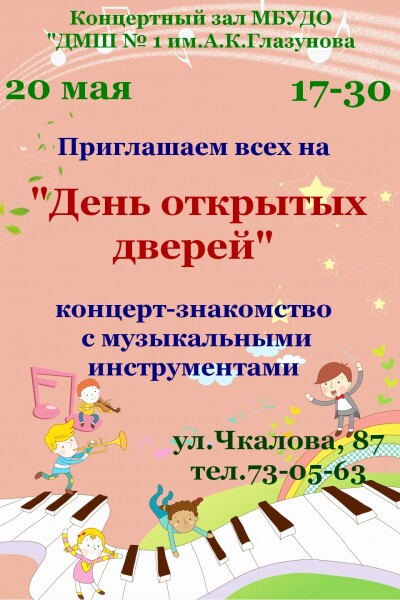 pngtree-cute-world-children-s-day-background-image_197744
